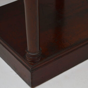 Antique William IV Mahogany What Not Buffet