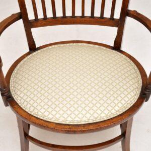 Antique Edwardian Mahogany Armchair