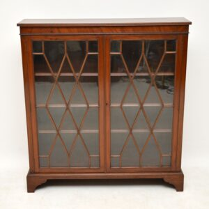 Antique Edwardian Mahogany Bookcase