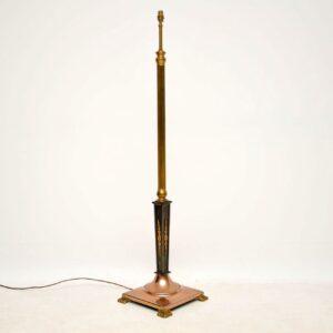 Antique French Brass, Copper & Steel Adjustable Floor Lamp