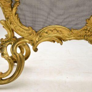 Antique French Gilt Bronze Fire Screen