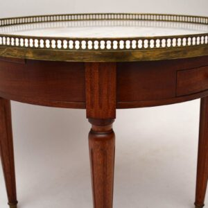 Antique French Marble Top Coffee Table