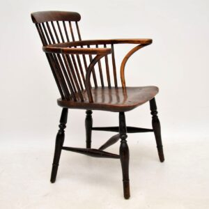 Antique Elm Spindle Back Windsor Chair