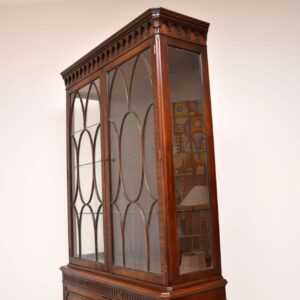 Antique Georgian Style Flame Mahogany Display Cabinet
