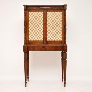Antique Regency Style Mahogany Grill Front Drinks Cabinet