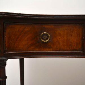 Antique Mahogany Serpentine Console Table