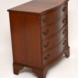 Antique Georgian Style Flame Mahogany Serpentine Chest of Drawers
