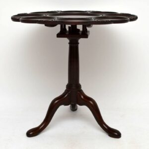 Antique George III Mahogany Supper Table