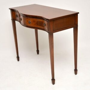 Antique Brass Inlaid Mahogany Console Table