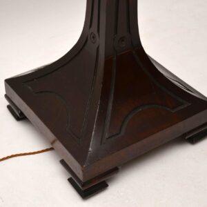 Antique Victorian Mahogany Floor Lamp