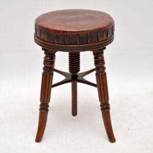 Antique Victorian Mahogany & Leather Adjustable Piano Stool