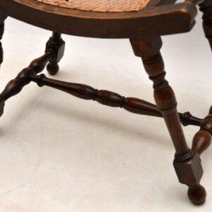 Antique Oak & Cane Stool
