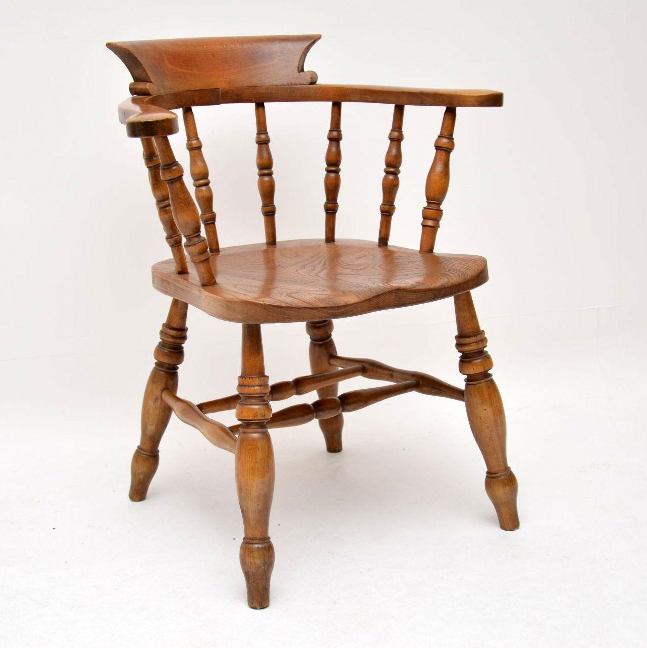 Antique Victorian Solid Elm Captains Chair