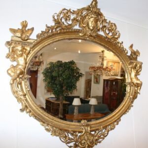 Large Antique French Gilt Wood Mirror