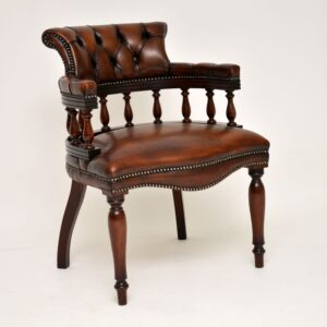 antique mahogany leather captains desk chair armchair