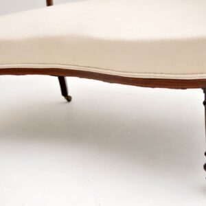 Antique Victorian Inlaid Rosewood & Mahogany Settee