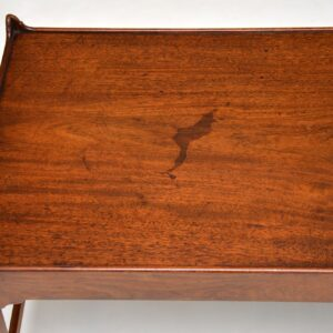 Antique Solid Mahogany Coffee Table