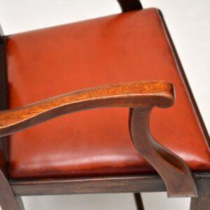 set of six antique georgian mahogany dining chairs