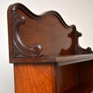 Antique William IV Mahogany Open Bookcase