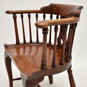 Antique Victorian Mahogany Captains Desk Chair