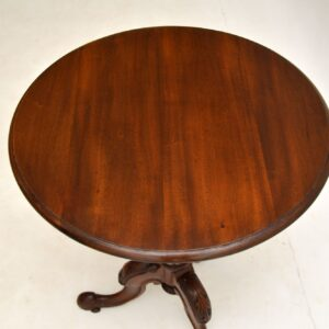 antique victorian mahogany occasional wine side table