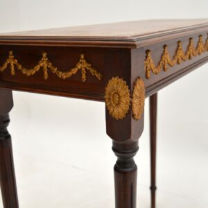 Antique Mahogany Leather Top Console / Side Table